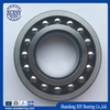 Fast Delivery Self-Aligning Ball Bearing 1307 Wholesale