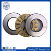 Rtl17 Single Direction Cylindrical Thrust Bearing